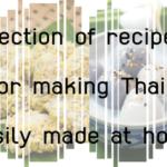 10 อาหารตุรกี เมนูเด็ด ถูกปากคนไทย