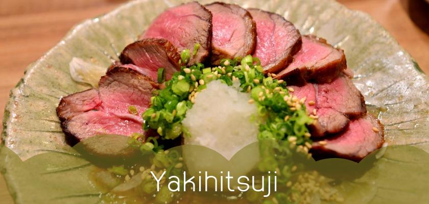 Yakihitsuji